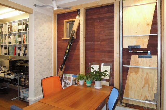 office1506.jpg
