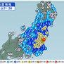 地震,茨城,平成28年12月28日,震度,6弱,マグニチュード6.3