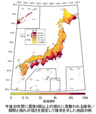 全国地震予測地図2018.png