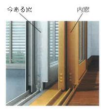 楽々通信2月号内窓.png