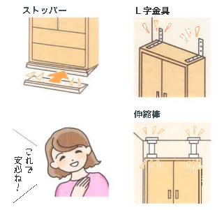楽々通信2月号防災の心得2.png