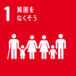 SDGs.1.png