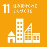 SDGs.11.png
