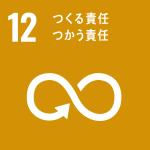 SDGs.12.png