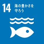 SDGs.14.png