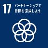 SDGs.17.100.png