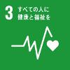 SDGs.3.100.png