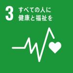 SDGs.3.png