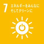 SDGs.7.png