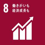 SDGs.8.png