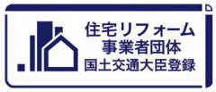 当社加盟団体「日本木造住宅耐震補強事業者協同組合」(木耐協)
